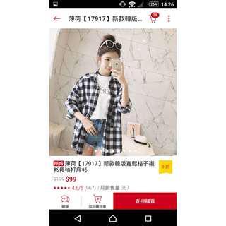 新款韓版寬鬆格子襯衫長袖打底衫