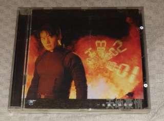 黎明 - 天地豪情 CD 唱片