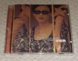 李惠敏 - 我是女主角 CD 唱片