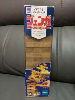 Discounted -Jenga 層層疊