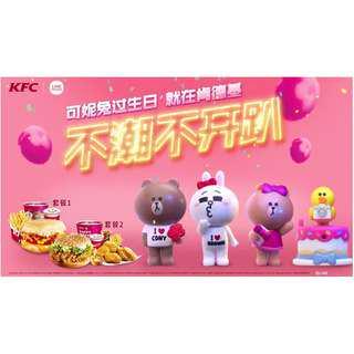 KFC Line friends 擺設