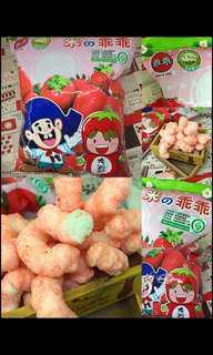 🚚 大湖草莓🍓米乖乖