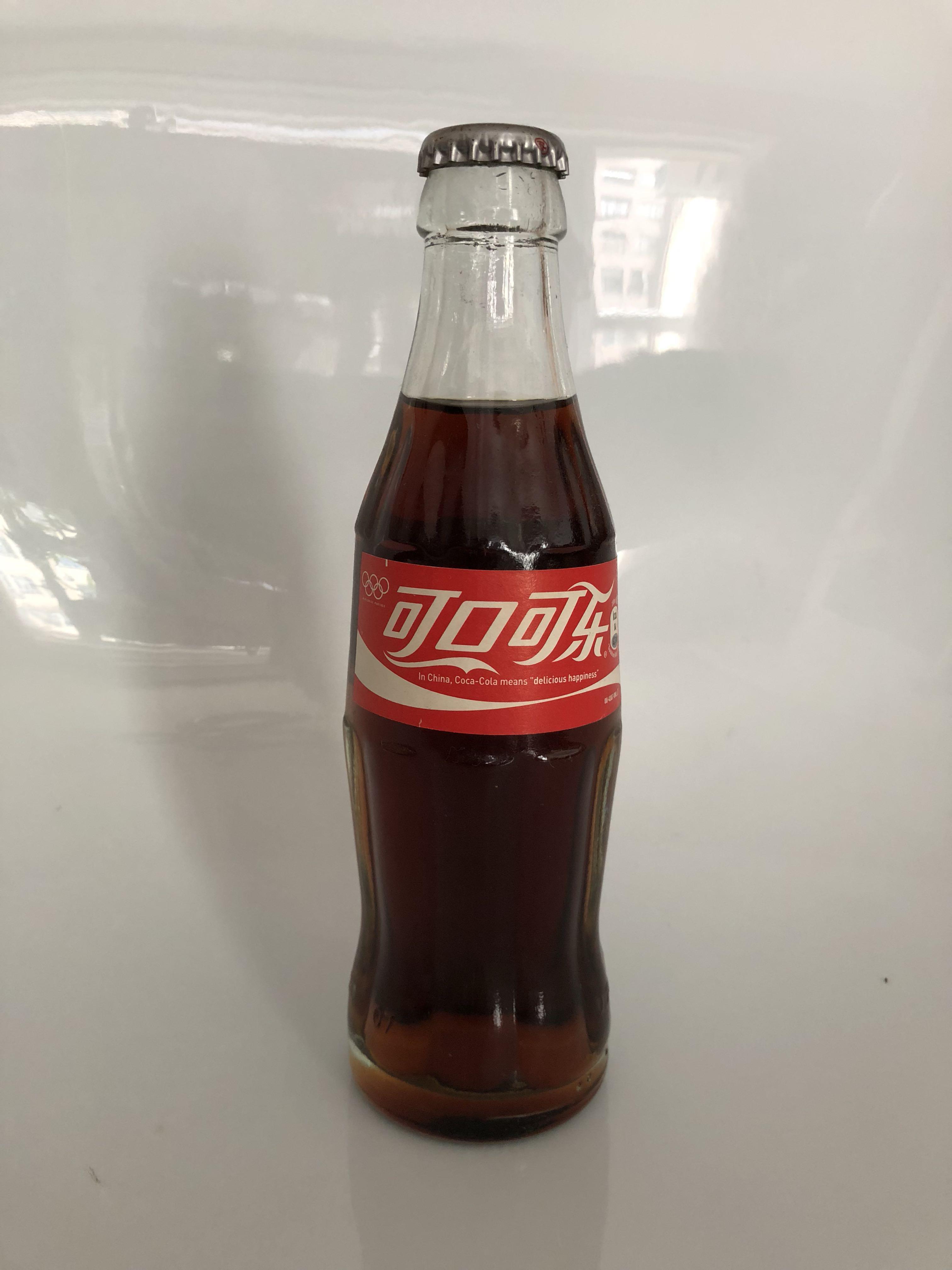 可口可樂 Coca Cola Bottle from Belgium