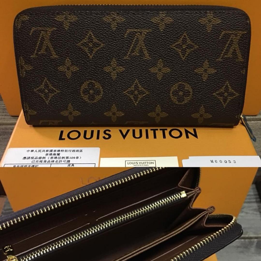 7b32ed820d87f Authentic Quality Louis Vuitton Monogram Canvas Zippy Wallets Long ...