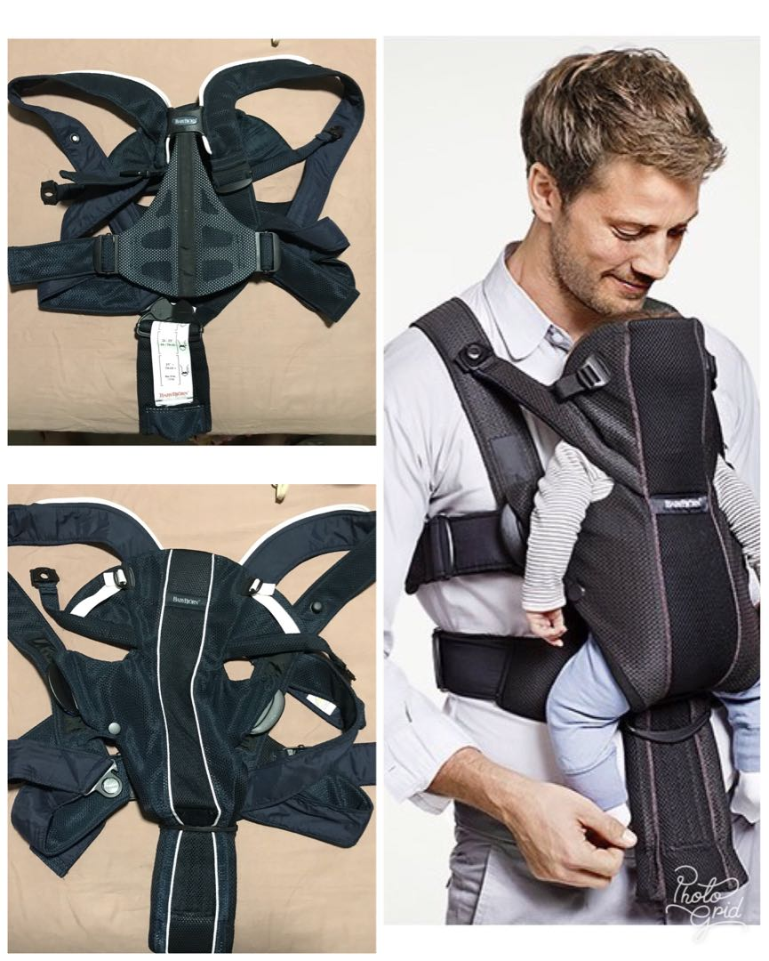 31f1ffc619d Babybjorn baby carrier (air mesh type)