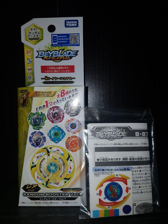 Takara Tomy Beyblade Burst B-87 Random Booster Dranzer Spiral .6C.Sp US Seller