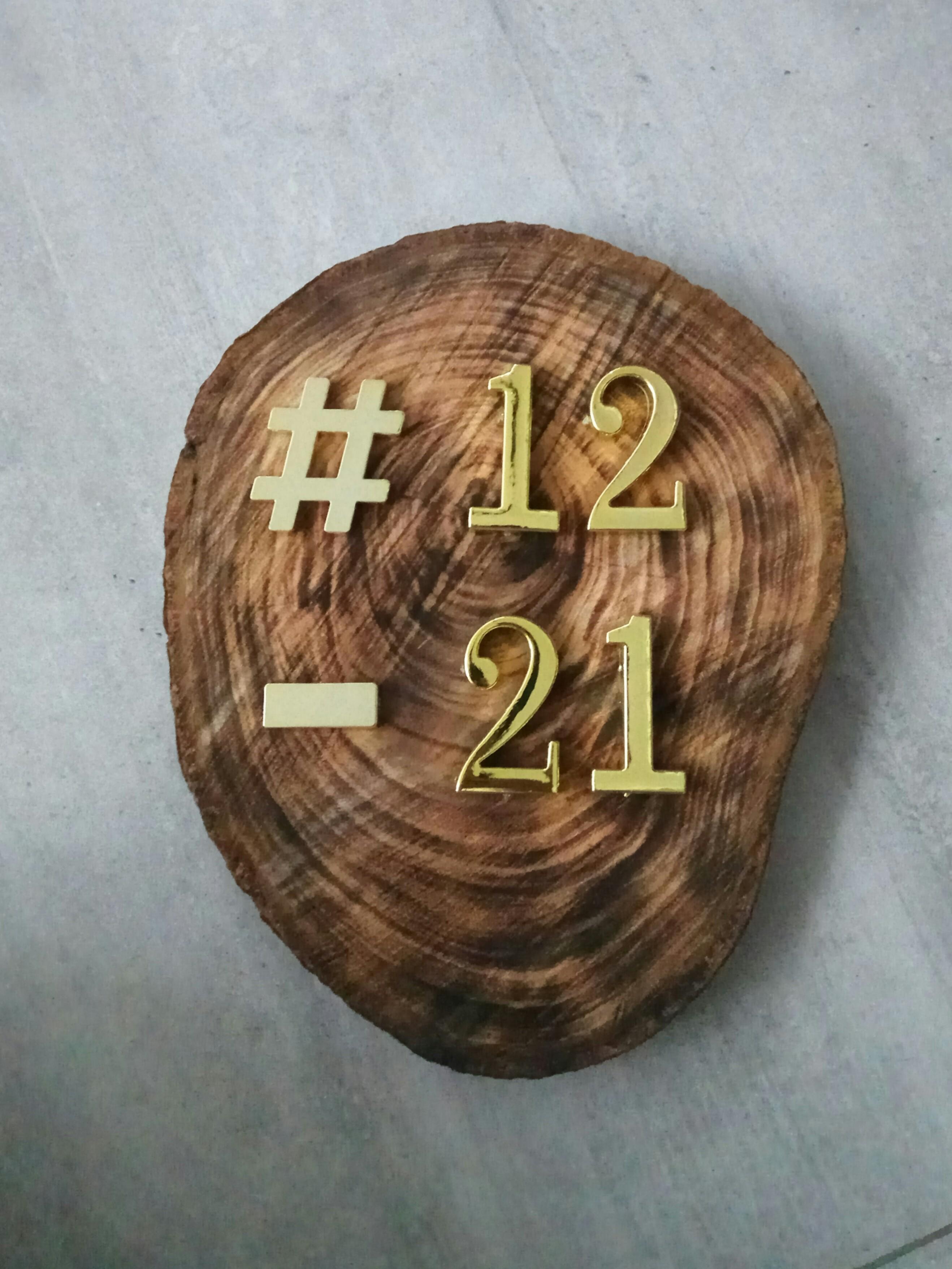 House door number plate
