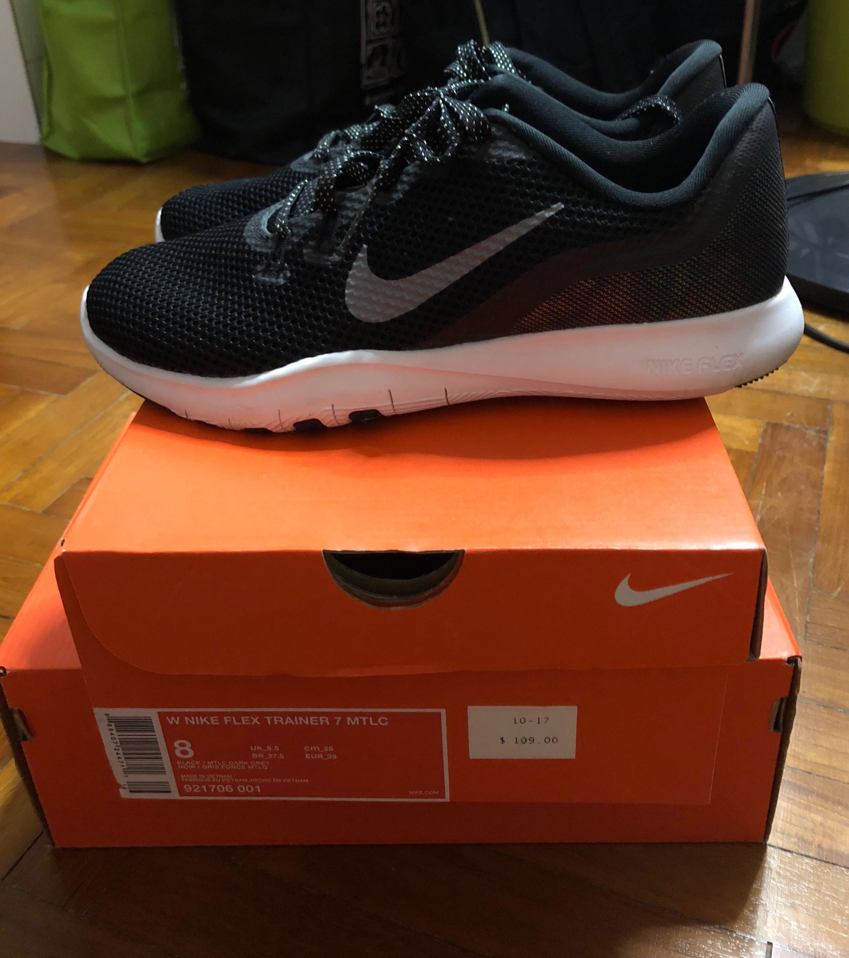 3898cd8980e7c Nike Flex Trainer 7 MLTC