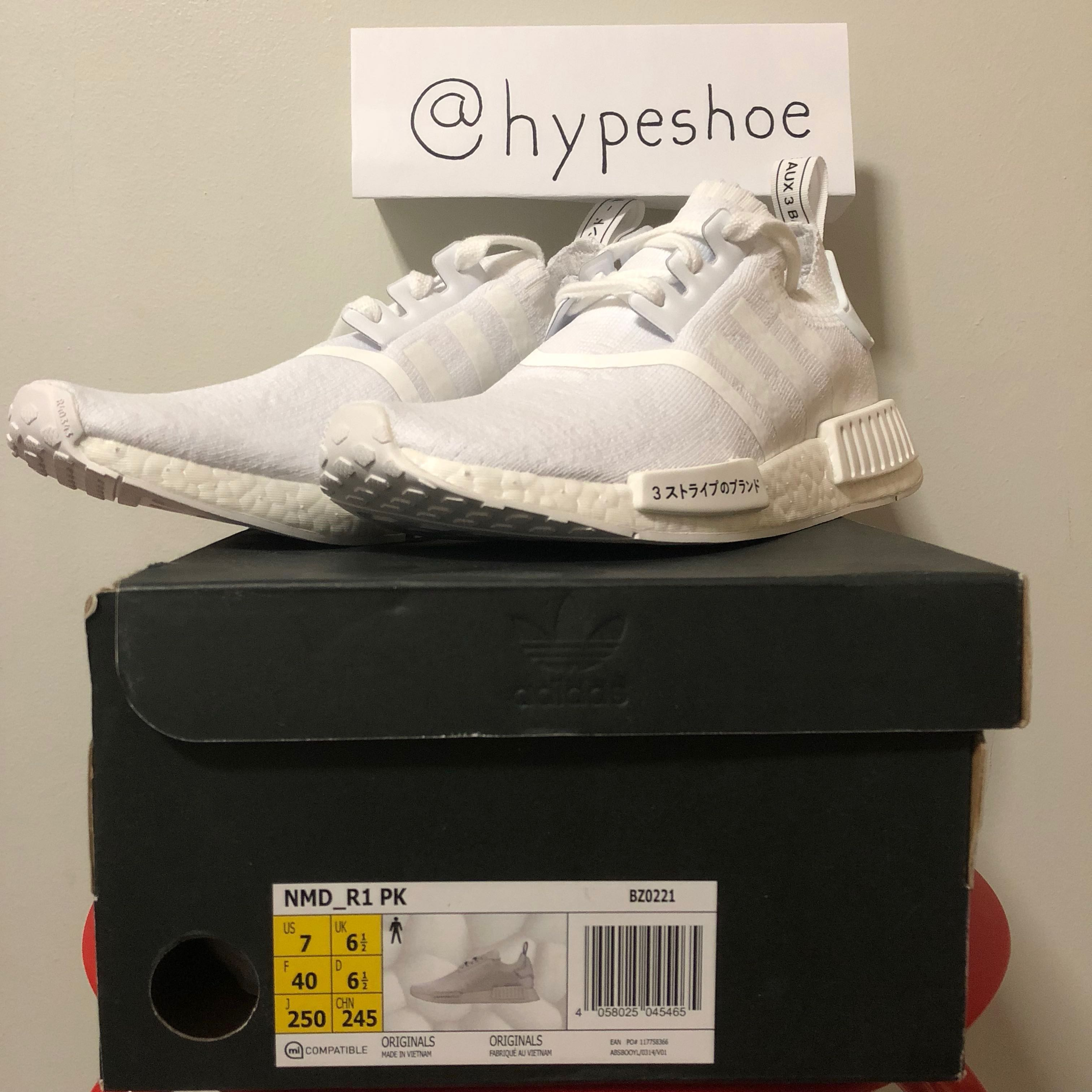 adidas NMD | HYPES ARE US | Part 7