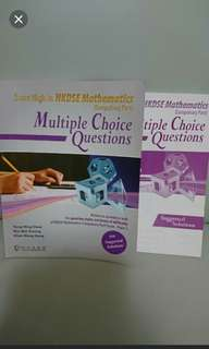 HKDSE Mathematics Multiple Choice Questions