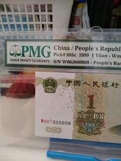 9號仔1999年PMG66e壹圓1元一元紙幣