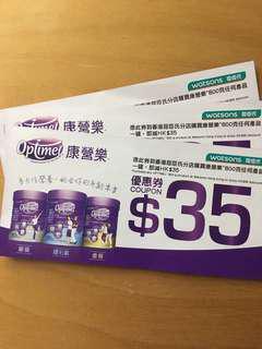 📮包郵 Optimel 康營樂 減$35 優惠卷 coupon
