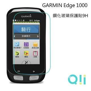 Garmin/Suunto/Fitbit Edge Computers & Watches 9H 2.5D Tempered Glass LCD Screen Protector QII 碼錶&手錶鋼化玻璃營幕保護貼
