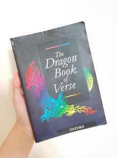 The Dragon Book of Verse -Literature Books