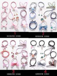 韓式橡筋圈 一套9件