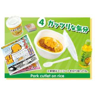 Re-Ment 蛋黃哥超市 Gudetama Convenience store no.4