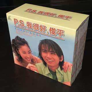 P.S. 我很好, 俊平 VCD Box Set