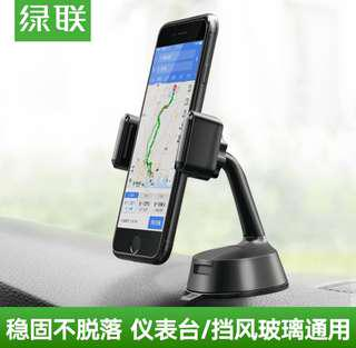 Ugreen Car Phone Holder clamp suction cup