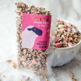 [PRE-ORDER] Hearties Puffs - Marshmallow Gems with Puffed Black Glutinous Rice and Quinoa