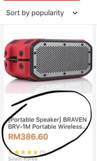 Braven brv-1m bluetooth speaker
