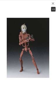 Star Wars shf battle droid genosis Color