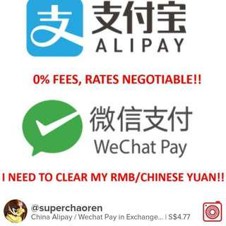 China Alipay / Wechat Pay / Taobao Wallet Top up topup - Rate between 4.87 - 4.90