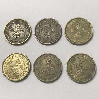 不同年份五仙币