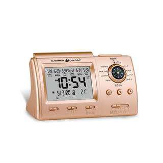Azan Table Clock in Rose Gold (New Instock!)