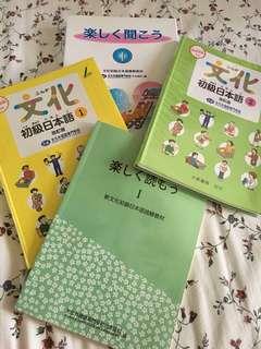 MOELC Japanese Language Textbooks
