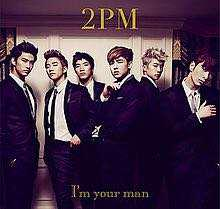 2pm albums and merchandise