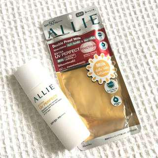 Kanebo Allie Extra UV Perfect SPF50+ PA++++