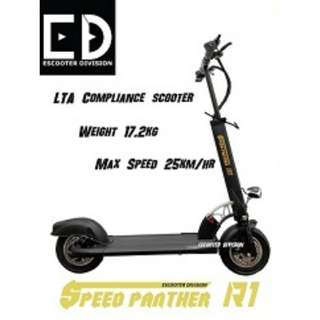 ESCOOTER (SPEED PANTHER R1 ELECTRIC SCOOTER)