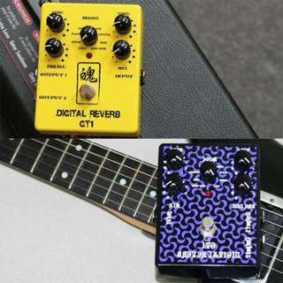 GT1 guitar effect pedal - digital reverb