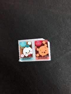 7-11 印花 tsum tsum