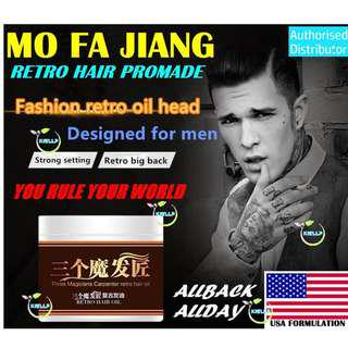 [KIELLP-MOFAJIANG]Mo Fa Jiang Retro Hair Pomade Strong Hold Firme 120gr Water Soluble ld Hair Styling Pomade USA Formulation and Ingredients Affordable and Deadlier Grip than USA Brand Last Longer & Tigher Best Selling Hair Pomade Firming Styling Clay Wax