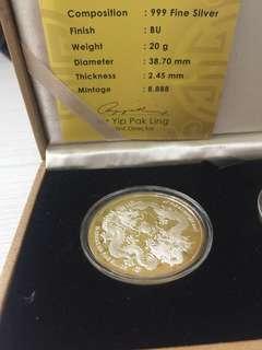 Dragon fine silver coins 20g