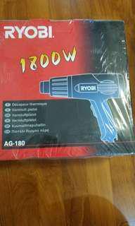 Ryobi heat gun