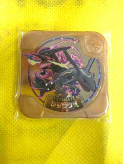 Pokemon Tretta U1 Ultimate Rayquaza
