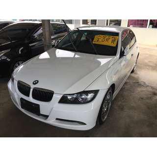 <可私分 超額貸 全額貸 零利率 3500即可牽車> 2005 BMW 320i 2.0 白