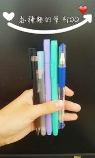 🚚 🆓️各類原子筆