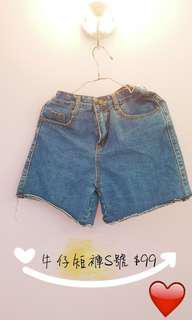 🚚 🆓️牛仔短褲#十月女裝半價