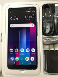 99%New HTC U11 Plus 6GB 128GB Dual Amazing Silver
