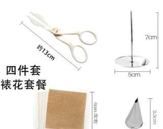 韓式錶花工具 flowering tools cake decorating tools