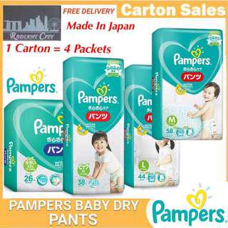 Pampers Baby Dry Pants Carton Of 4 Packets Made In Japan 🇯🇵 (Free Delivery)