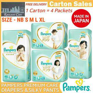 PAMPERS PREMIUM CARE SILKY PANTS /TAPE DIAPERS CARTON SALE (NEW PACKAGING)  MADE IN JAPAN 🇯🇵