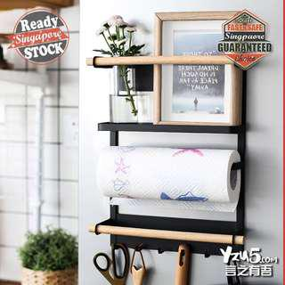 🚚 Magnetic Kitchen Fridge Storage Rack Refrigerator Shelf