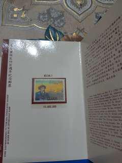 🚚 湯若望誕生400週年紀念郵票