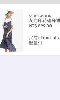 碎花魚尾 連身裙