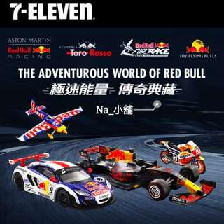 🚚 7-11 Red Bull 全套8款 4款DIY自行組裝經典模型