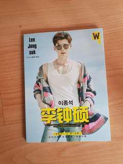LJS Photobook